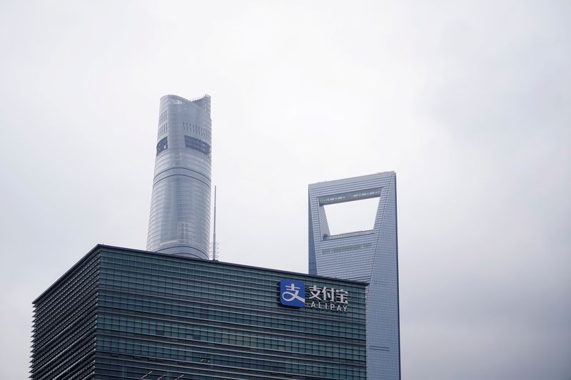FILE PHOTO: Alipay logo is pictured on a building of the Shanghai office of Alipay, owned by