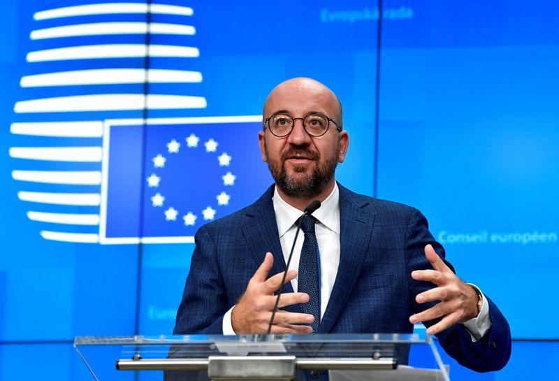 FILE PHOTO: EU leaders summit in Brussels