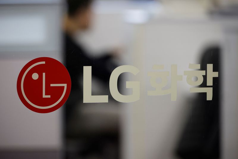The logo of LG Chem is seen at its office building in Seoul