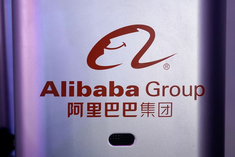 A logo of Alibaba Group is seen during Alibaba Group's 11.11 Singles' Day global shopping