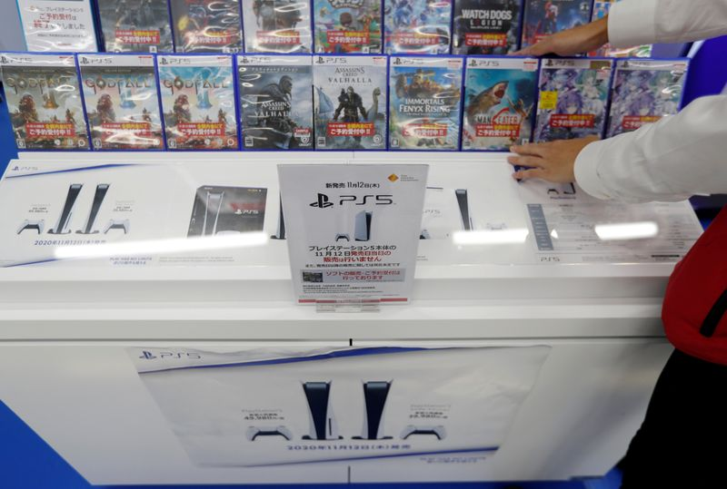 A sign announcing that the new Sony PlayStation 5 gaming console will not be sold by