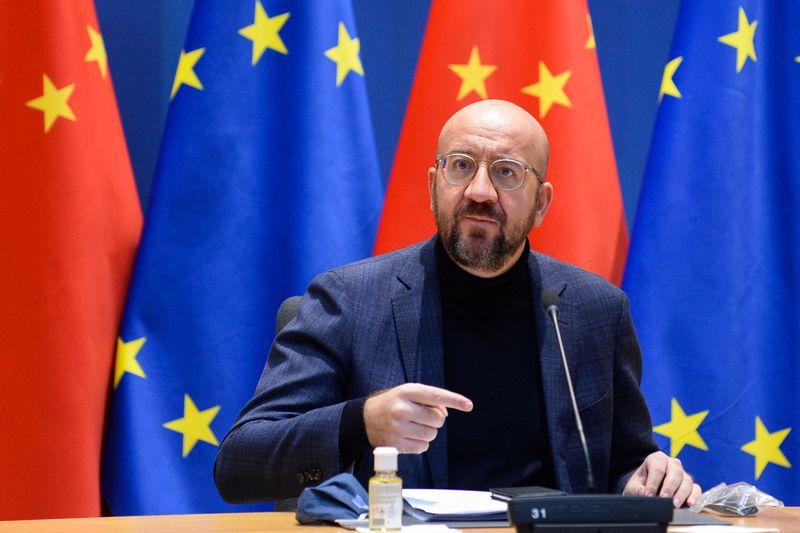 EU Commission President von der Leyen and EU Council President Michel have a video conference