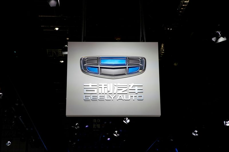 The logo of Chinese carmaker Geely Auto is pictured at the second media day for the Shanghai
