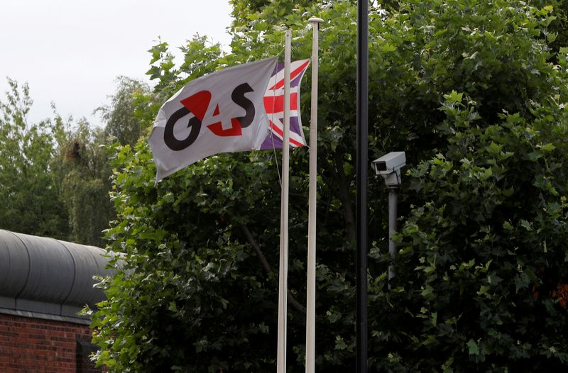 FILE PHOTO: Flags fly outside HMP Birmingham after the British government took over its running
